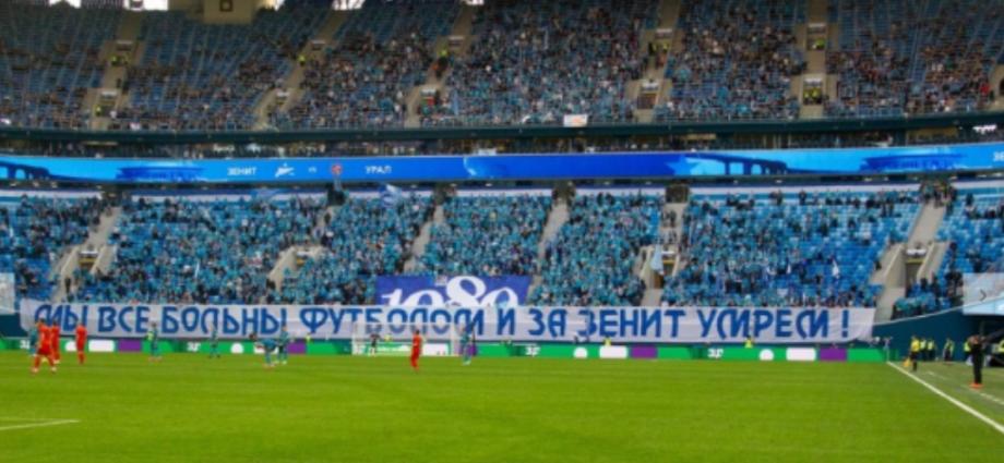 Ikuti Kompetisi Lain, Liga Rusia Akhirnya Ditunda
